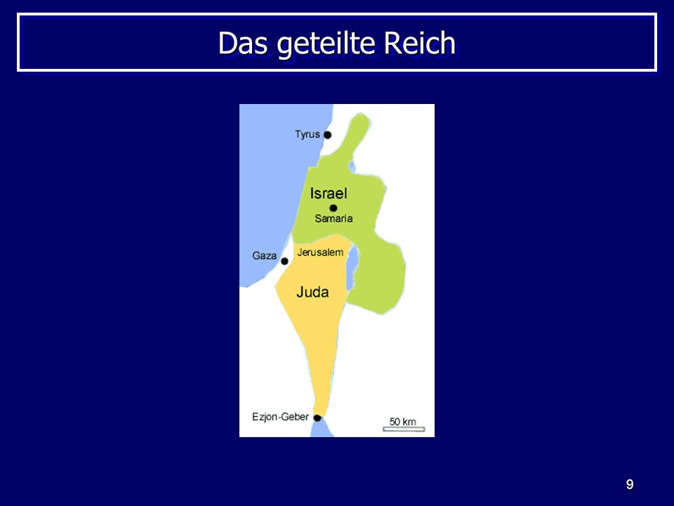 Das geteilte Reich http://schule.judentum.de/projekt/info/1-2.htm