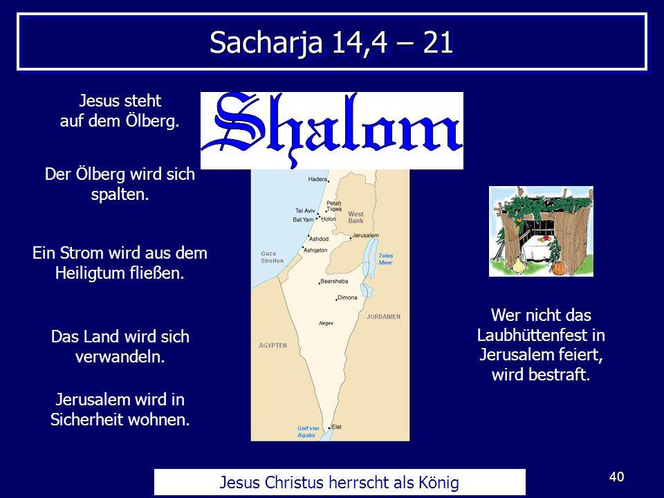 Sacharja 14,4 – 21 Jesus steht auf dem Ölberg.