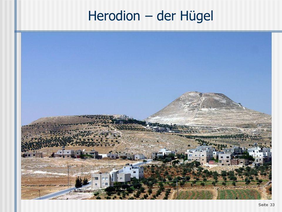 Herodion – der Hügel http://www.holylandphotos.org
