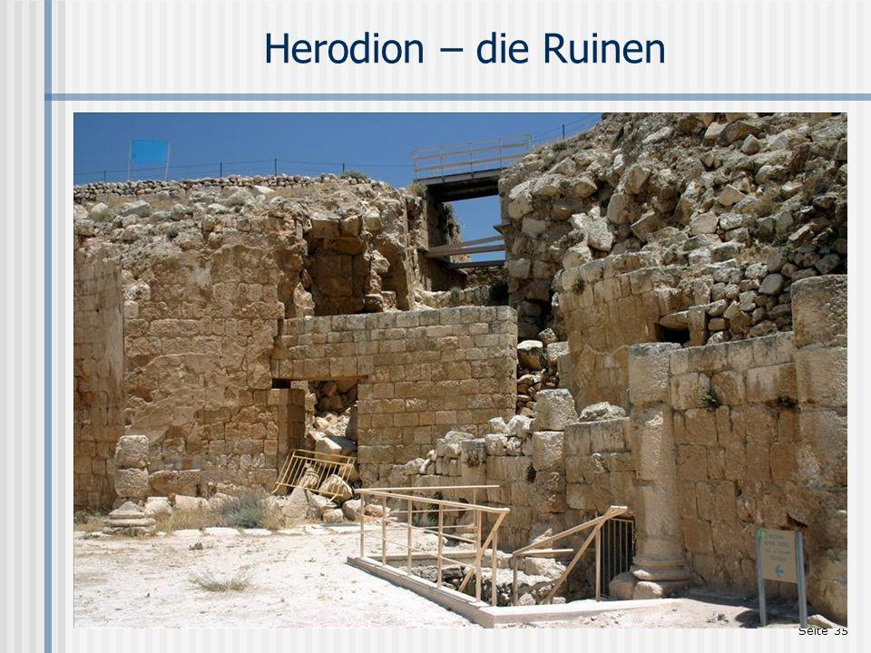 Herodion – die Ruinen http://www.holylandphotos.org