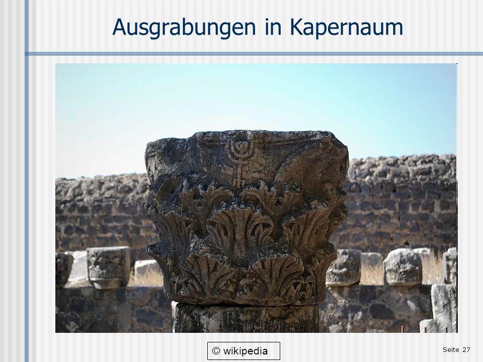 Ausgrabungen in Kapernaum