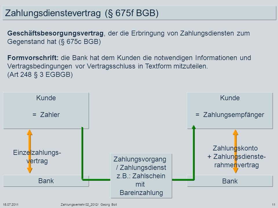 Zahlungsdienstevertrag (§ 675f BGB)