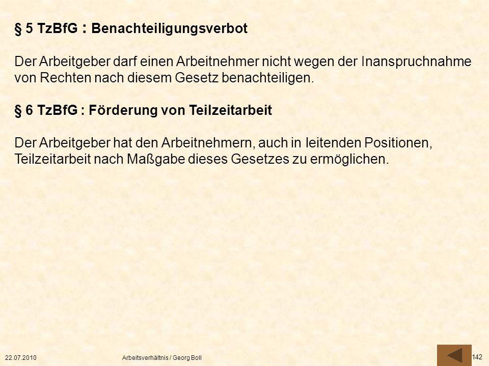 § 5 TzBfG : Benachteiligungsverbot