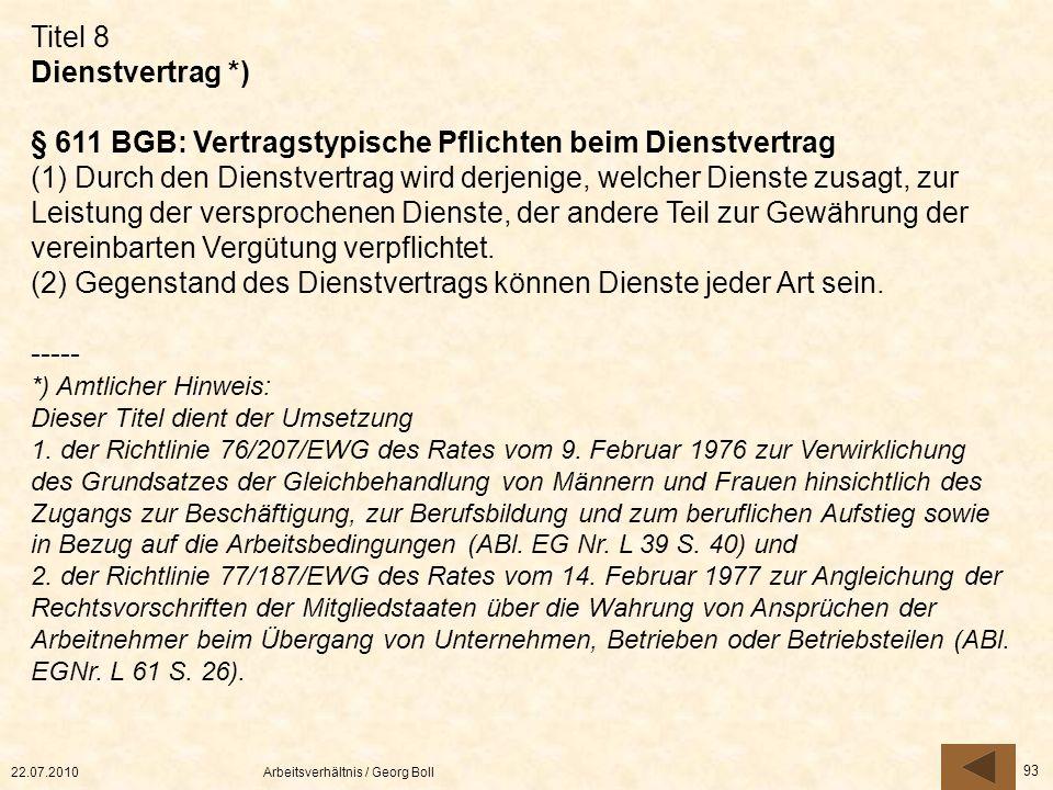 § 611 BGB: Vertragstypische Pflichten beim Dienstvertrag
