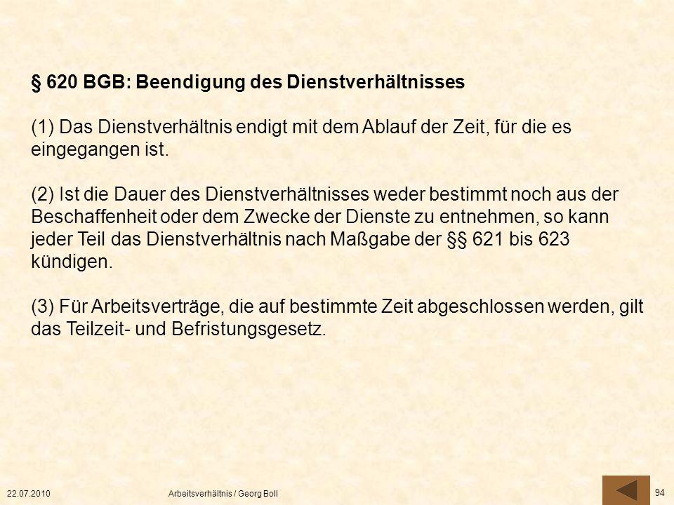 § 620 BGB: Beendigung des Dienstverhältnisses