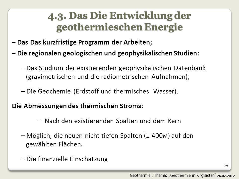 4.3. Das Die Entwicklung der geothermieschen Energie