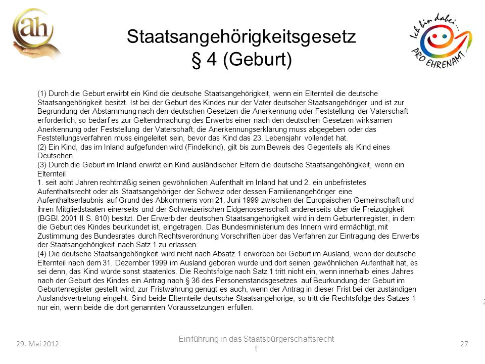 Staatsangehörigkeitsgesetz § 4 (Geburt)
