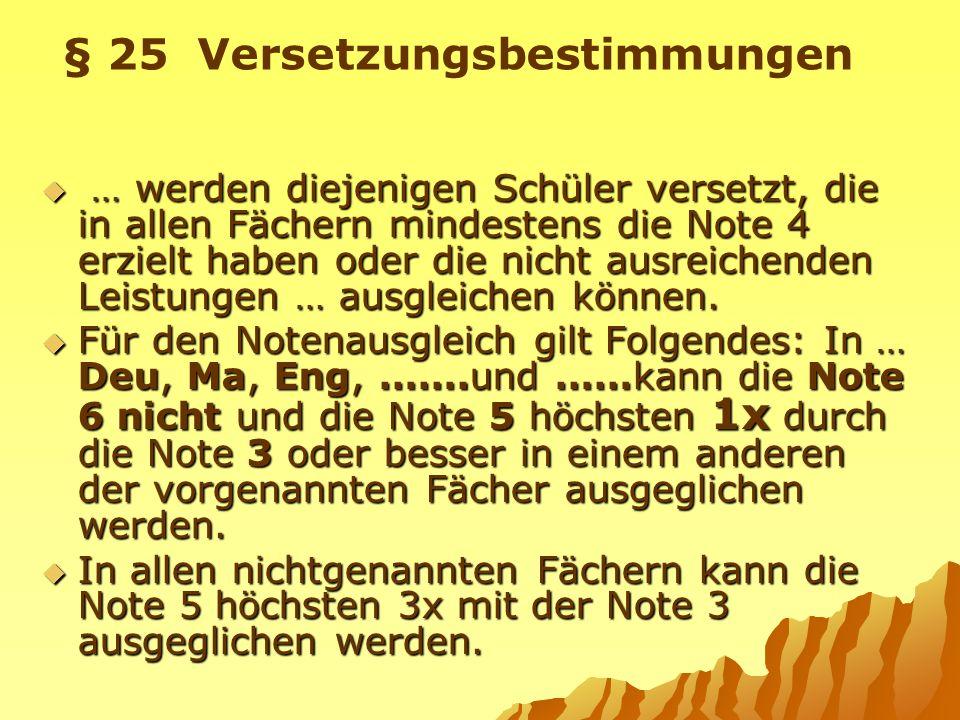 § 25 Versetzungsbestimmungen