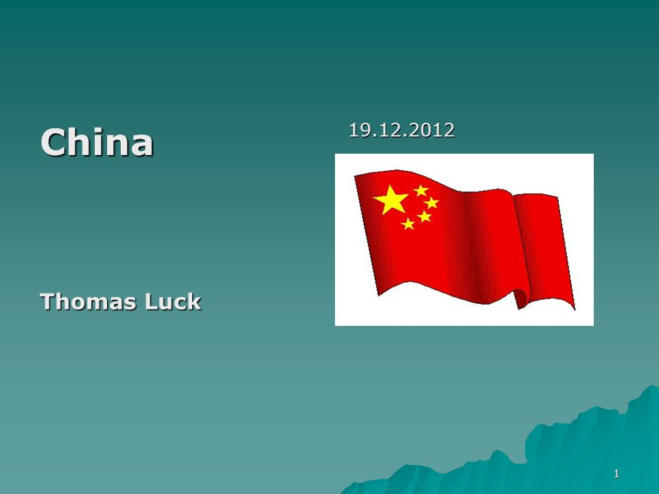 China 19.12.2012 Thomas Luck