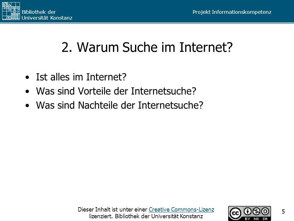 2. Warum Suche im Internet