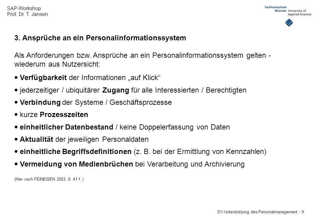 3. Ansprüche an ein Personalinformationssystem
