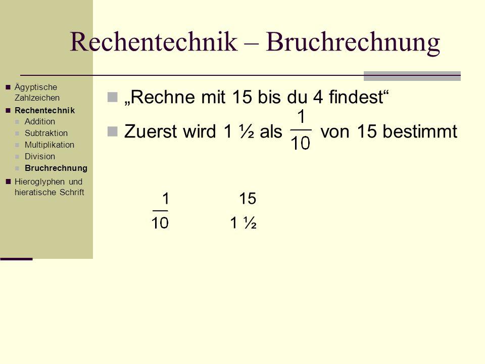 Rechentechnik – Bruchrechnung