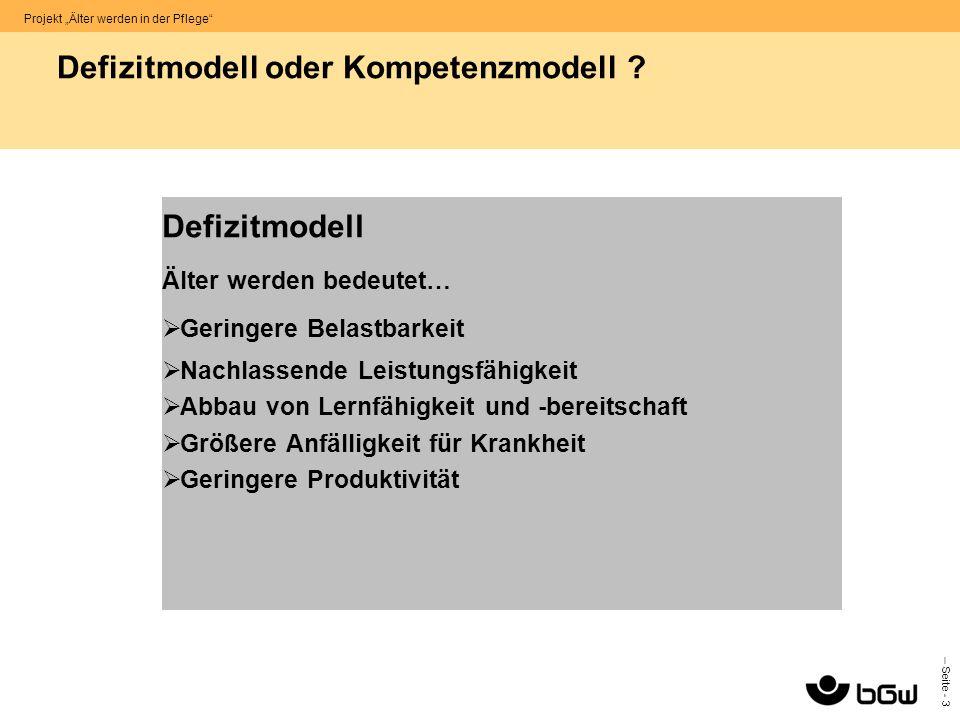 Defizitmodell oder Kompetenzmodell