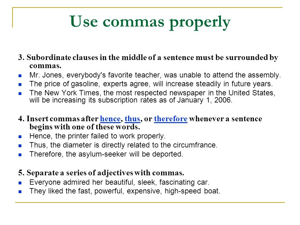 Use commas properly 3. Subordinate clauses in the middle of a sentence must be surrounded by commas.