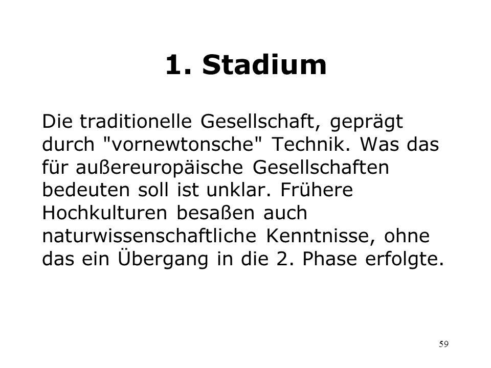 1. Stadium