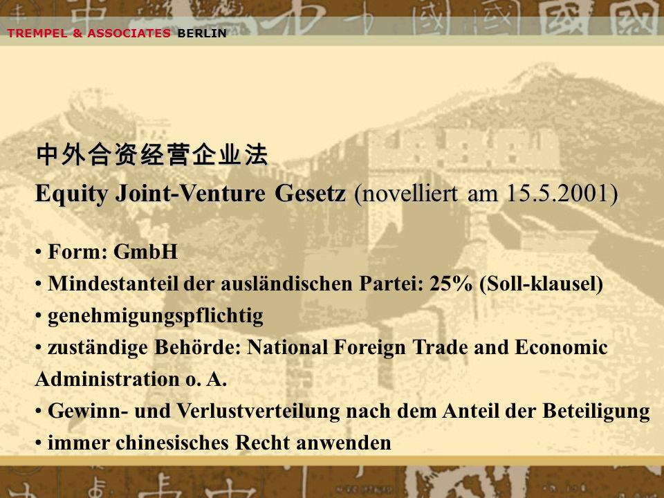 中外合资经营企业法 Equity Joint-Venture Gesetz (novelliert am 15.5.2001)