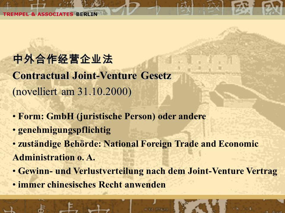 中外合作经营企业法 Contractual Joint-Venture Gesetz (novelliert am 31.10.2000)