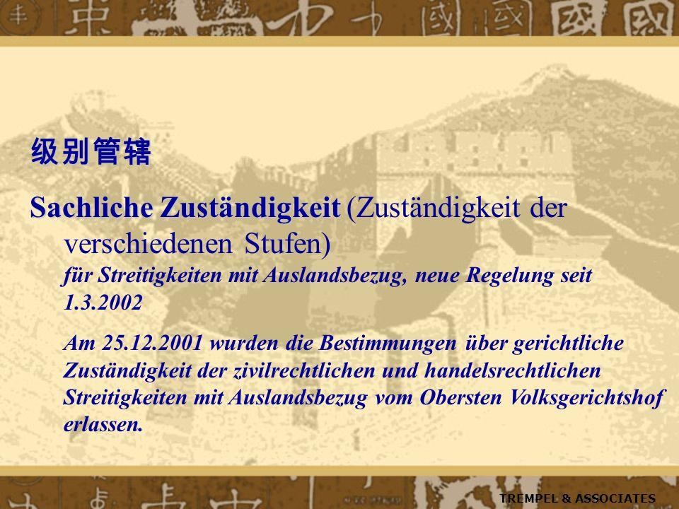 级别管辖 Sachliche Zuständigkeit (Zuständigkeit der verschiedenen Stufen) für Streitigkeiten mit Auslandsbezug, neue Regelung seit 1.3.2002.
