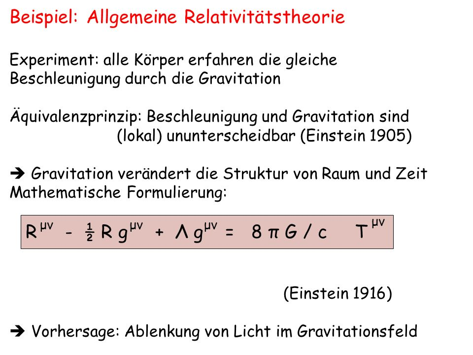 Beispiel: Allgemeine Relativitätstheorie