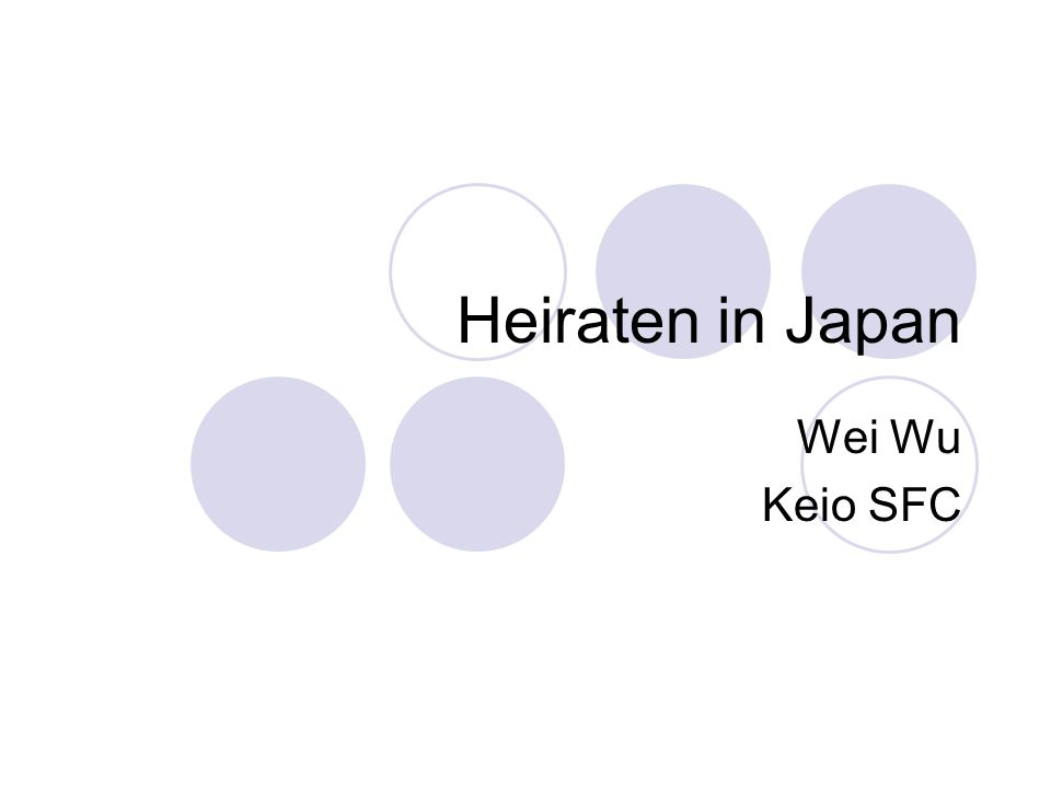 Heiraten in Japan Wei Wu Keio SFC