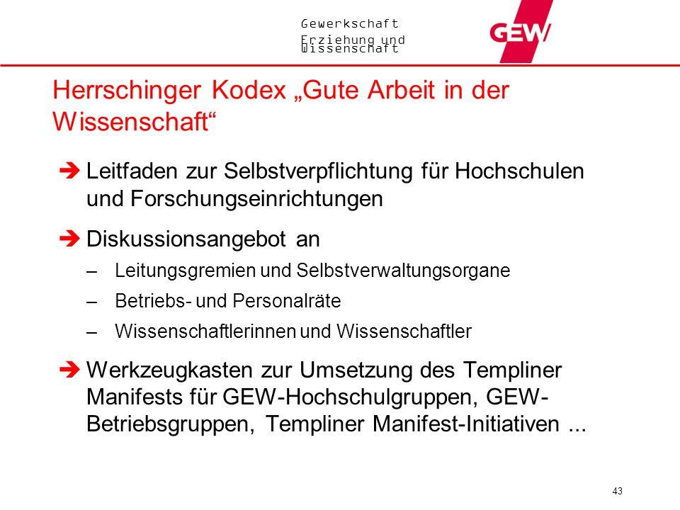 """Herrschinger Kodex """"Gute Arbeit in der Wissenschaft"""