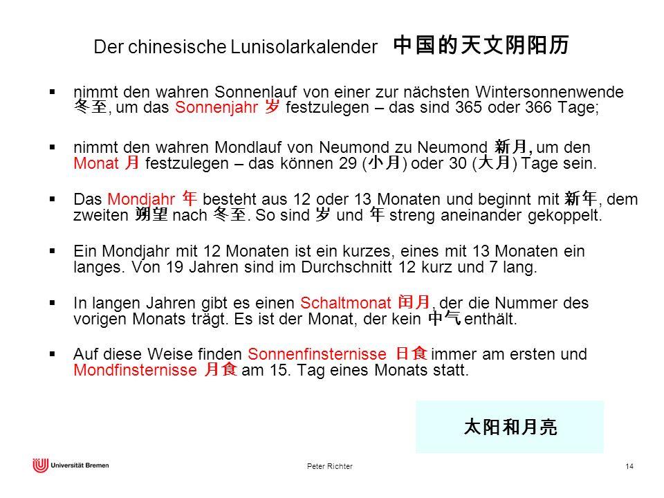 Der chinesische Lunisolarkalender 中国的天文阴阳历