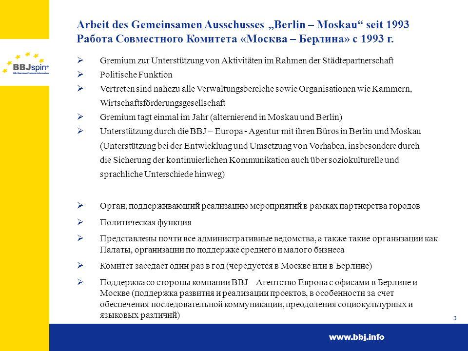 """Arbeit des Gemeinsamen Ausschusses """"Berlin – Moskau seit 1993"""