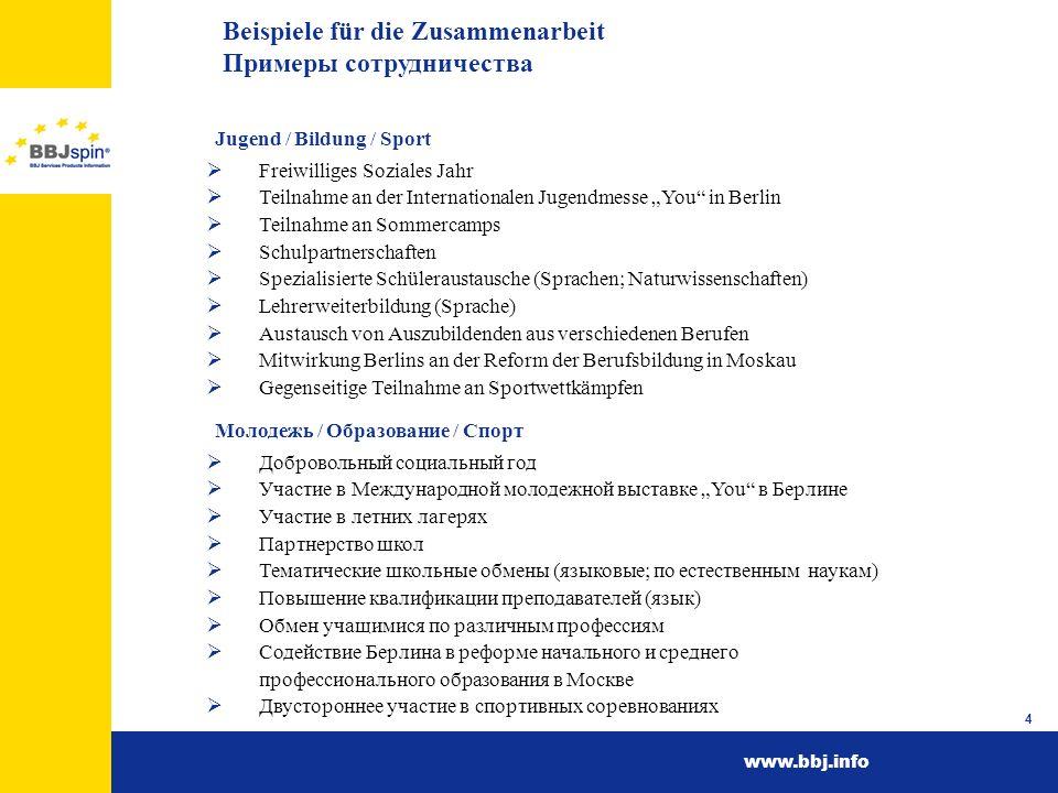 Jugend / Bildung / Sport