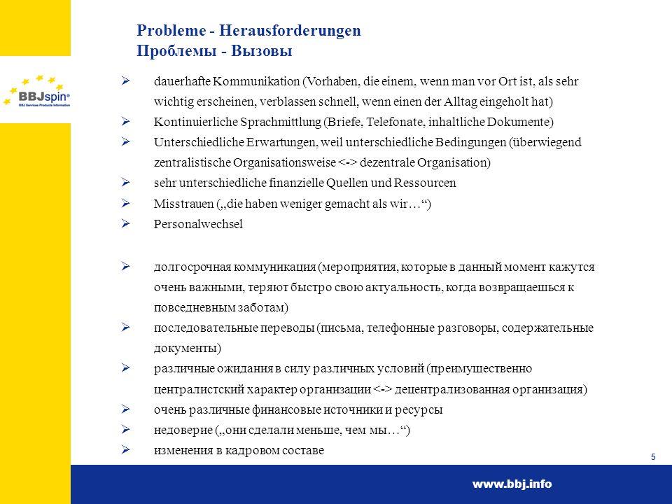 Probleme - Herausforderungen Проблемы - Вызовы