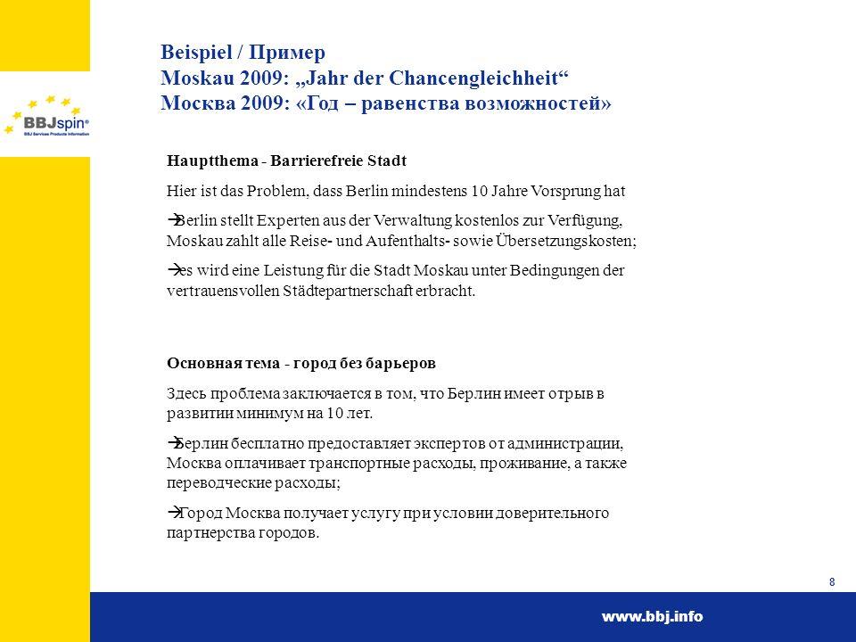 """Moskau 2009: """"Jahr der Chancengleichheit"""
