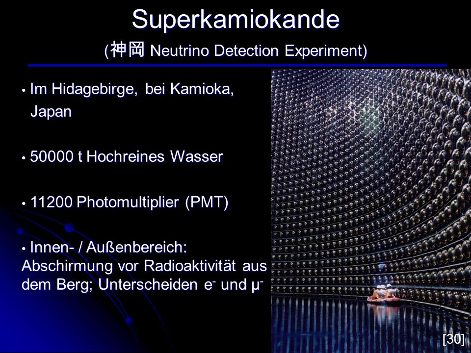 (神岡 Neutrino Detection Experiment)