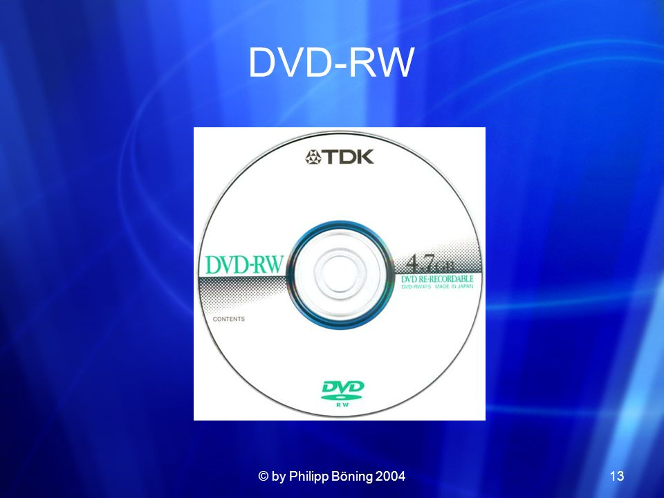 DVD-RW © by Philipp Böning 2004