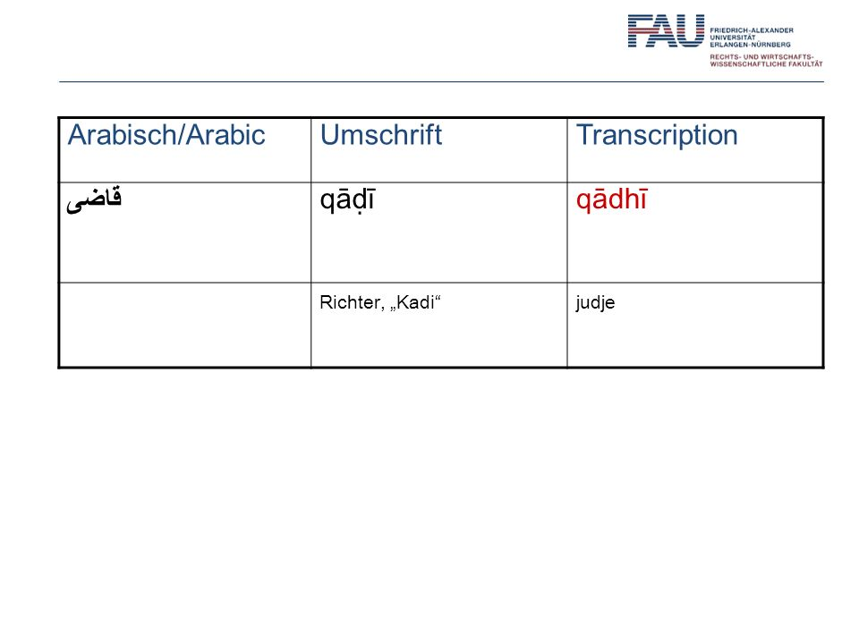 Arabisch/Arabic Umschrift Transcription قاضى qāḍī qādhī