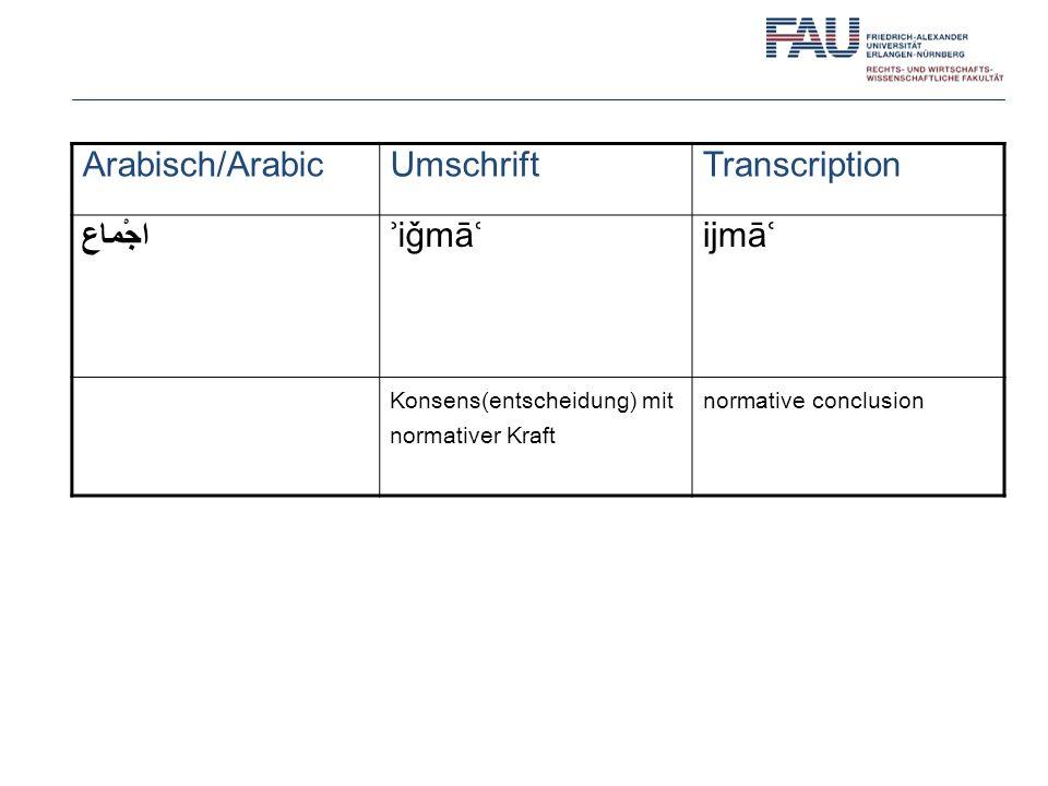 Arabisch/Arabic Umschrift Transcription اجْماع ʾiǧmāʿ ijmāʿ