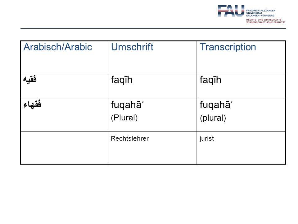 Arabisch/Arabic Umschrift Transcription فَقيه faqīh فُقَهاء fuqahāʾ