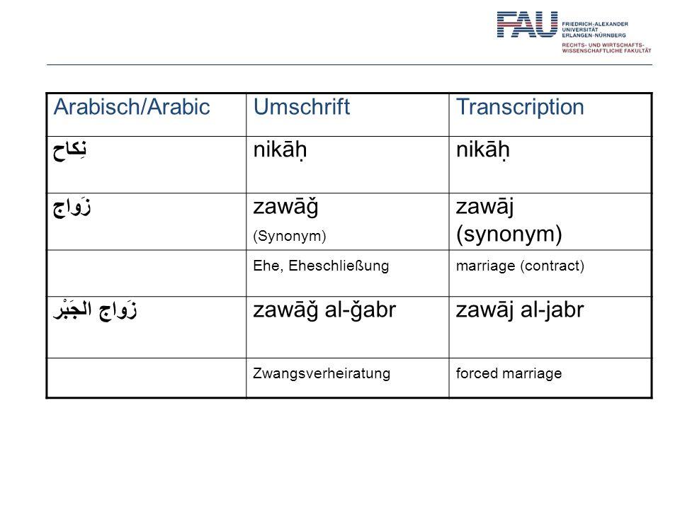 Arabisch/Arabic Umschrift Transcription نِكاح nikāḥ زَواج zawāǧ zawāj