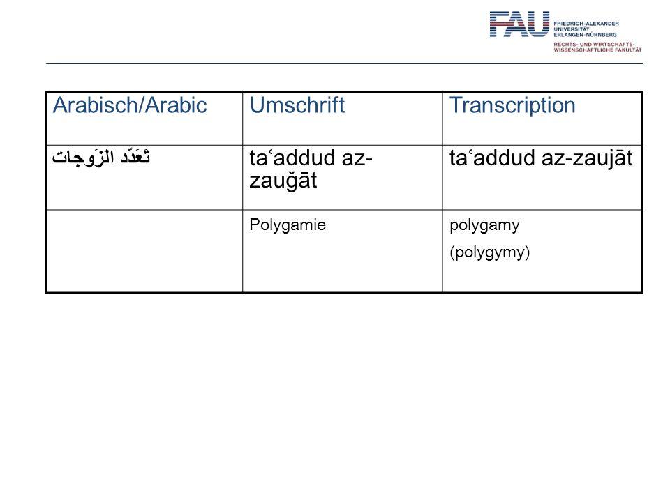Arabisch/Arabic Umschrift Transcription تَعَدّد الزَوجات