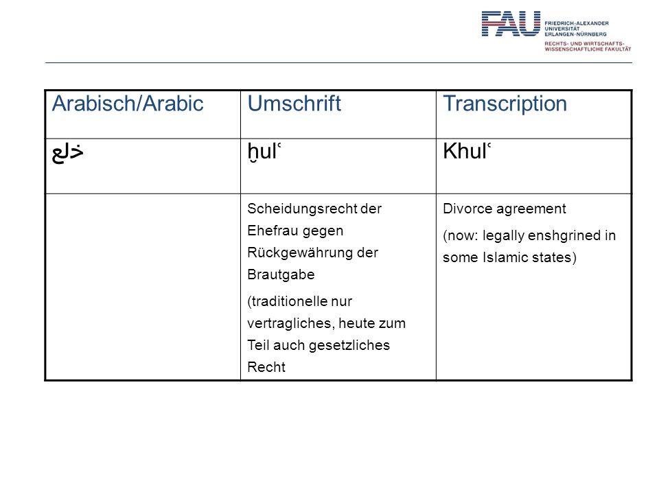 Arabisch/Arabic Umschrift Transcription ﺧﻟﻊ ḫulʿ Khulʿ