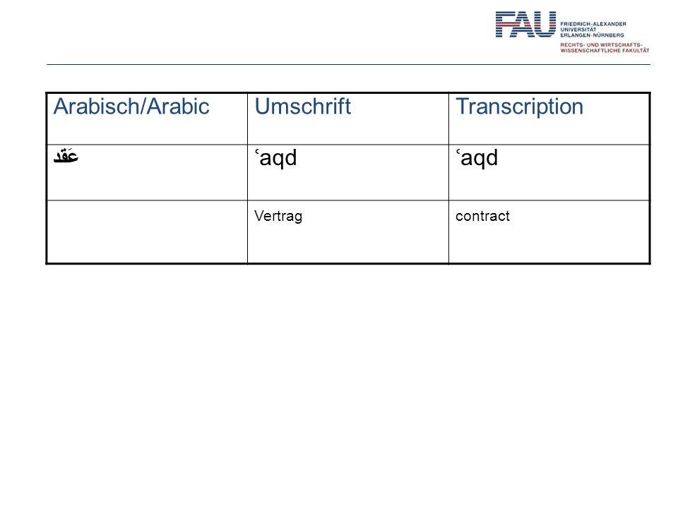 Arabisch/Arabic Umschrift Transcription عَقد ʿaqd Vertrag contract