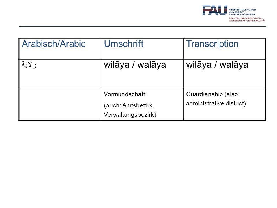 Arabisch/Arabic Umschrift Transcription ولاية wilāya / walāya