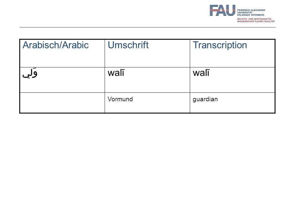 Arabisch/Arabic Umschrift Transcription وَلي walī Vormund guardian