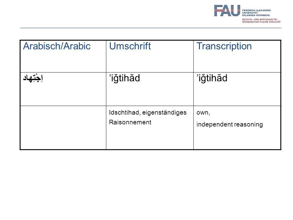 Arabisch/Arabic Umschrift Transcription اِجْتِهاد ʾiǧtihād