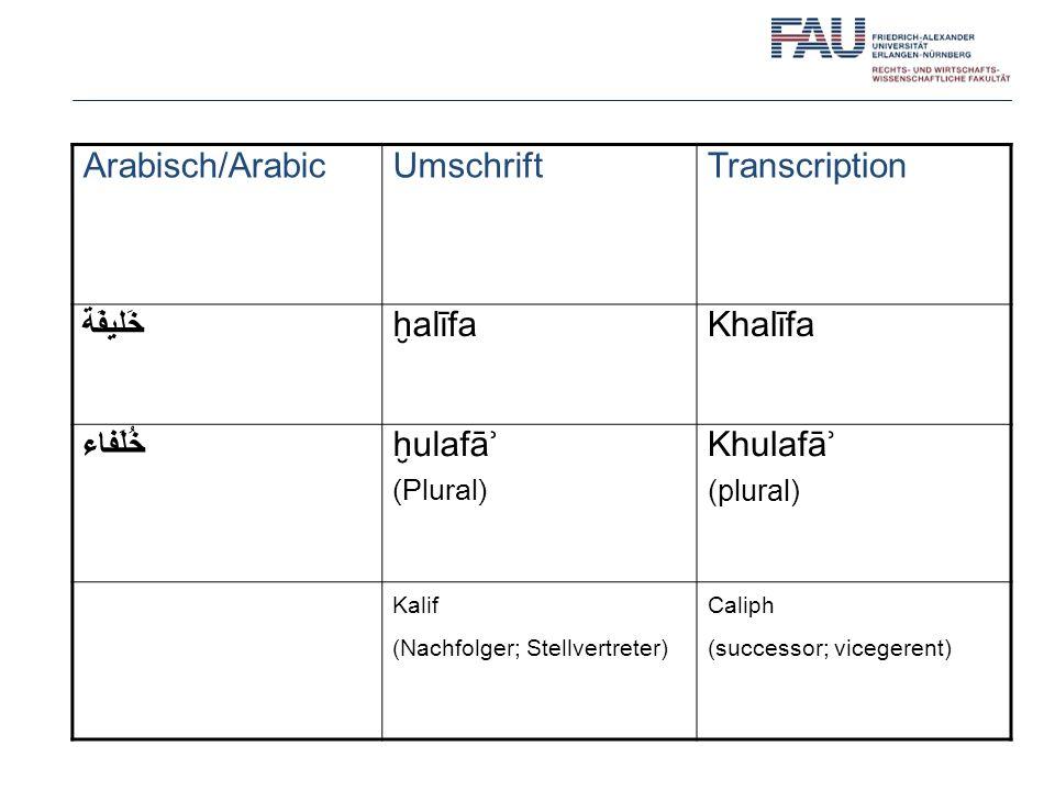 Arabisch/Arabic Umschrift Transcription خَليفَة ḫalīfa Khalīfa خُلَفاء