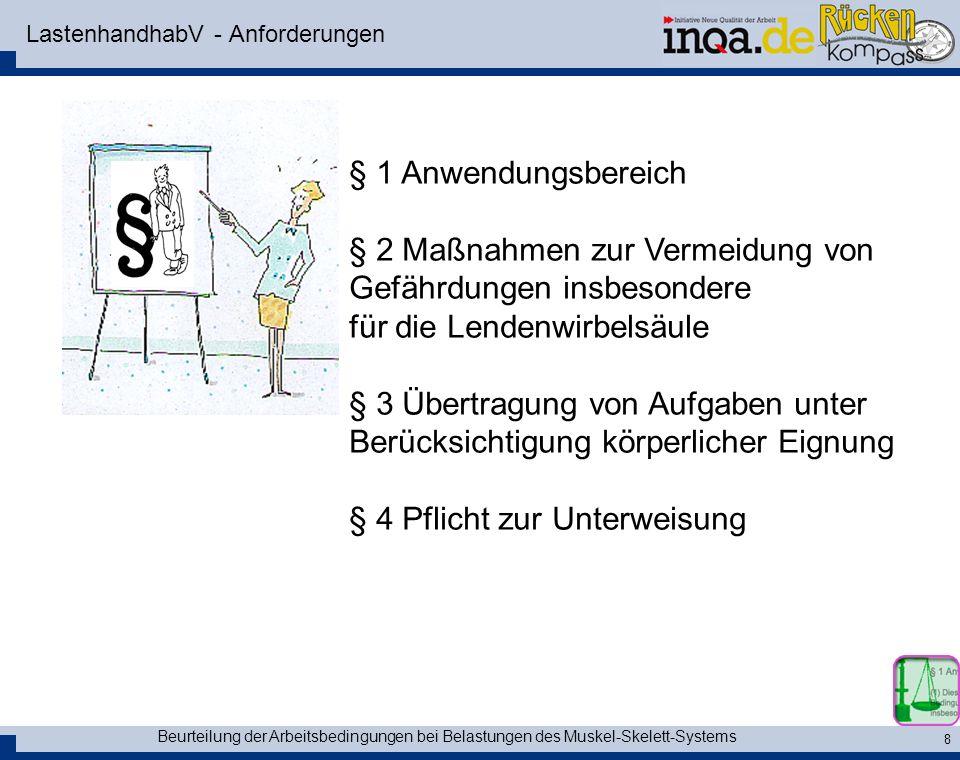 LastenhandhabV - Anforderungen