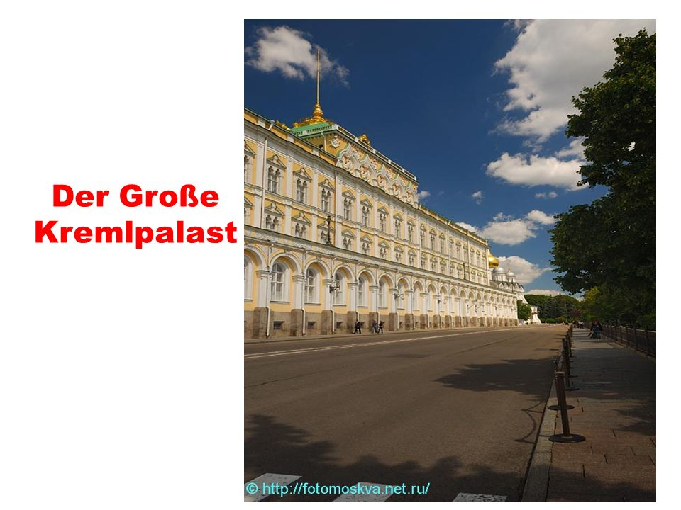 Der Große Kremlpalast