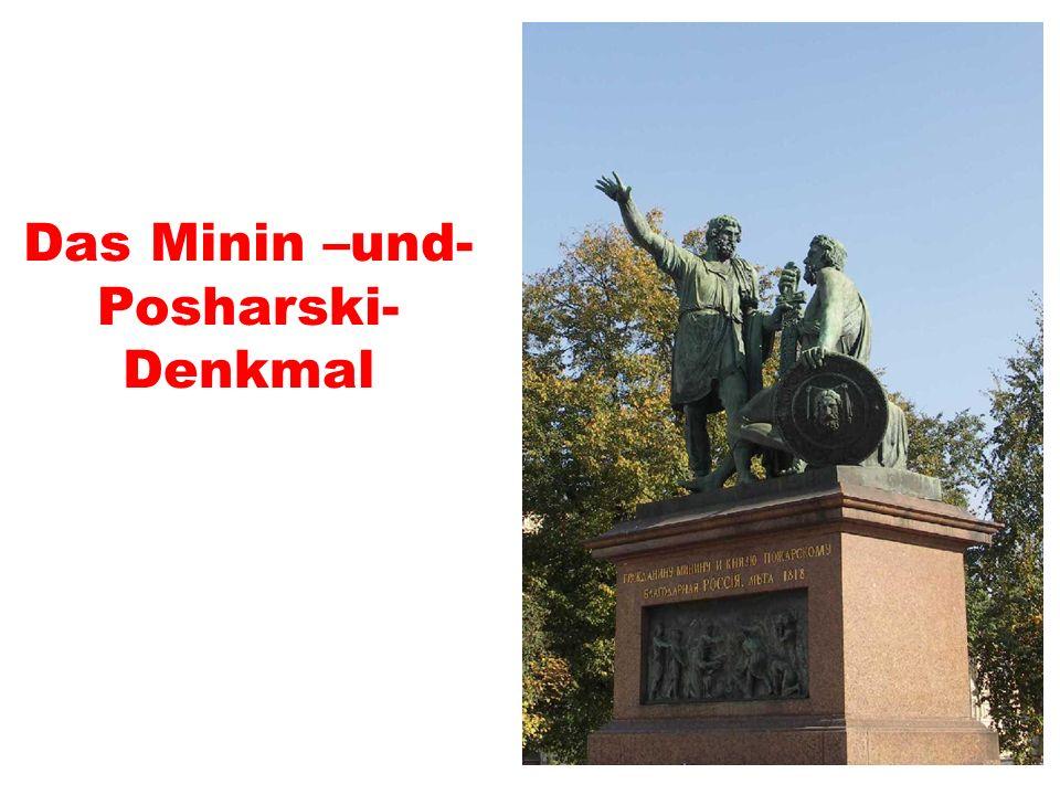 Das Minin –und- Posharski- Denkmal