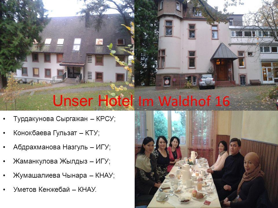 Unser Hotel Im Waldhof 16 Турдакунова Сыргажан – КРСУ;