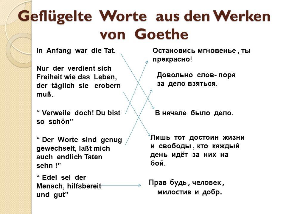 Geflügelte Worte aus den Werken von Goethe