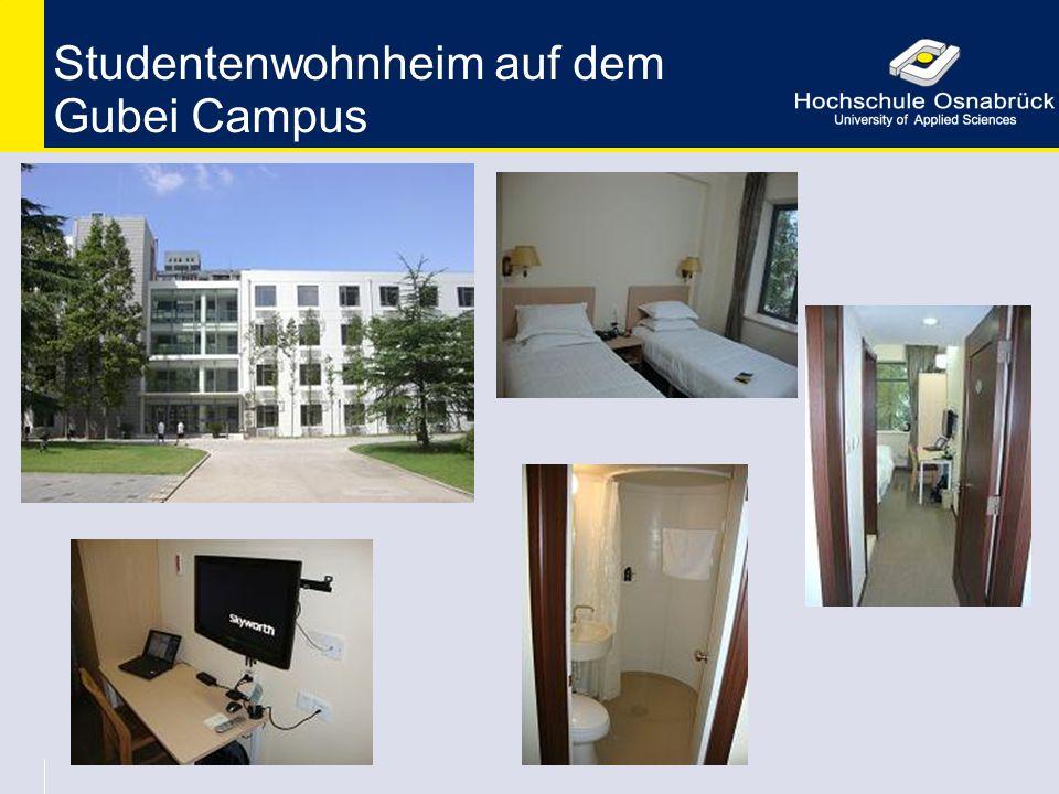 Studentenwohnheim auf dem Gubei Campus