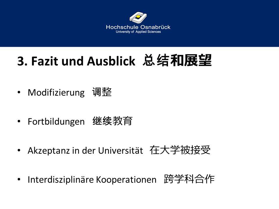 3. Fazit und Ausblick 总结和展望